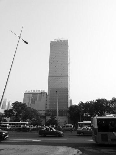 盘古一高国际酒店