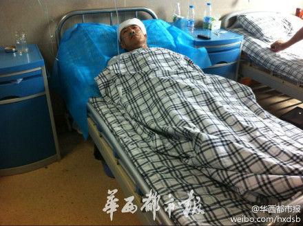 受伤老人已被送往医院