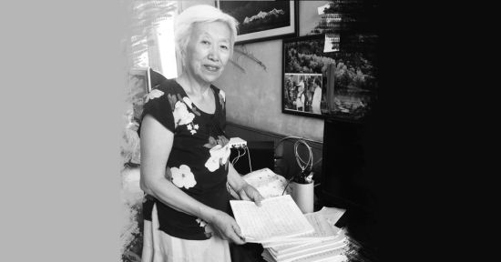 韩秋娴和她手写的回忆录手稿。