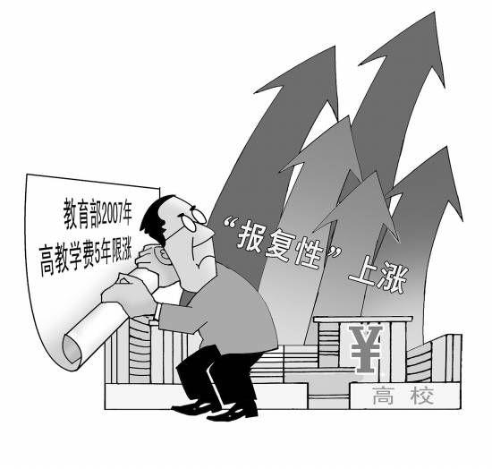 漫画:韩鹤松