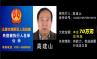 http://shanxiji.sinaimg.cn/2014/0819/U10215P1335DT20140819190529.jpg