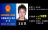 http://shanxiji.sinaimg.cn/2014/0819/U10215P1335DT20140819190532.jpg
