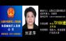 http://shanxiji.sinaimg.cn/2014/0819/U10215P1335DT20140819190534.jpg
