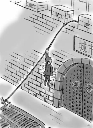 漫画:赵国品