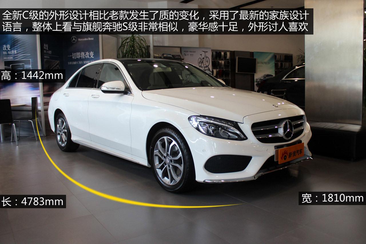 绝地反击 实拍全新北京奔驰c200l 运动型