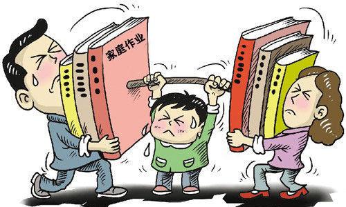老师的作业不一定在课堂上跟同学们交代,但一定会发到家长的手机里。