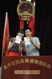 """▲9月9日领到了""""长长久久""""的结婚证后,一对新人甜蜜留照。吴小川摄"""
