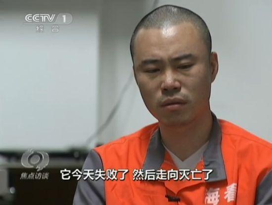 广受关注的深圳快播涉黄案件嫌疑人受审