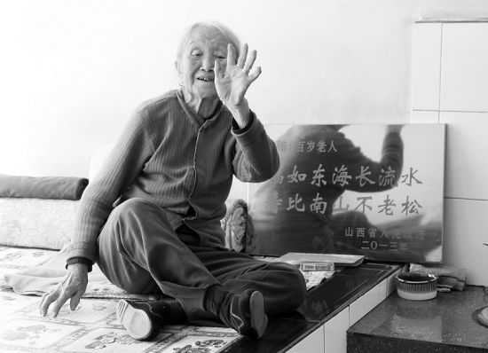 110岁的周占先老人。