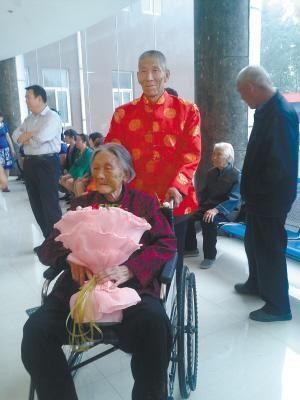 67岁新郎和94岁新娘