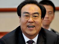 6月19日:山西副省长杜善学涉嫌严重违纪违法被查