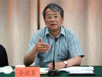 6月19日:山西政协副主席令政策涉嫌严重违纪违法被查