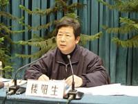 6月19日:湖北省委组织部长楼阳生调任山西省委副书记