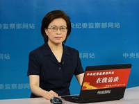 黄晓薇等5人任山西省委常委
