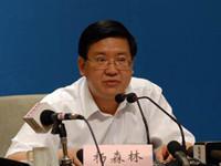 7月23日:山西省纪委常务副书记杨森林接受组织调查