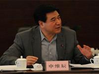 12月22日:申维辰严重违纪违法被开除党籍和公职
