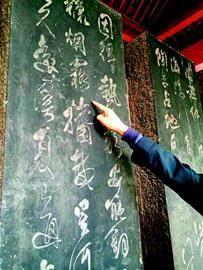 """《寿王锡予四十韵十二条屏》碑文中,""""烟霧""""与""""攟載""""中间少了个""""隨""""字。"""