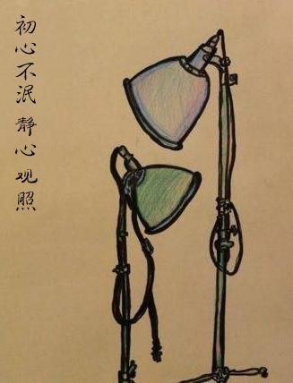 吴秀波微博晒图