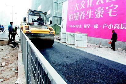 长治路自行车道进行铺油作业。