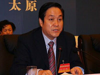 11月6日:山西省国土资源厅厅长李建功接受组织调查