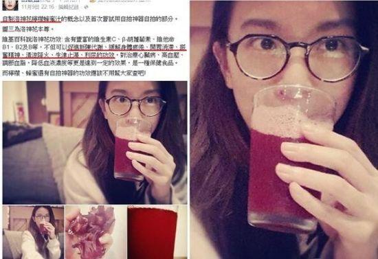 """Hebe公开了常喝的""""保健饮品""""洛神花茶"""