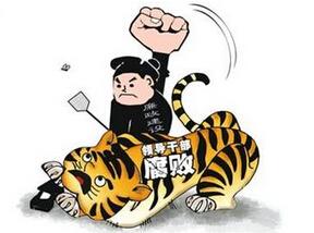 11月13日:临汾市交警支队原常务副支队长荣任平被立案调查