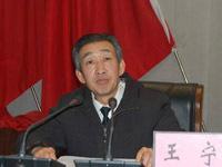 11月12日:吕梁市柳林县县委书记王宁接受组织调查