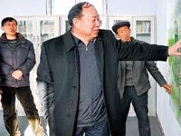 11月17日:大同市交通局原局长许栋被立案调查