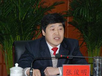 12月25日:高平市委原常委纪委书记张俊明被双开