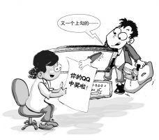 王素霞/漫画