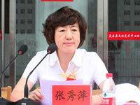 11月27日:山西省检察院依法对张秀萍决定逮捕