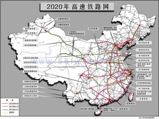 2020年高速铁路网规划图