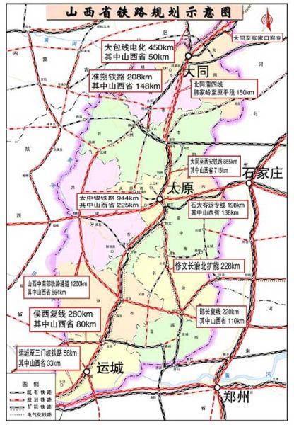鹤岗新建铁路规划图