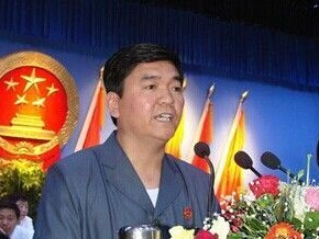 11月28日:晋城市中院正处级审判员刘贵宝等被