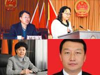 11月28日:山西3分钟内公布4名县处级领导被查