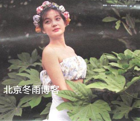 赵薇19年前曾登学校挂历
