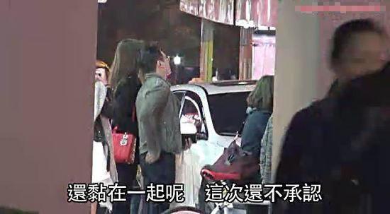 熊黛林与男友现身台湾