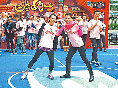 胡杏儿(右)与陈炜在球场上大玩游戏。