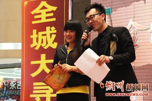大同大学朔州师范分校 王晓娜获得三等奖 奖品洗衣机一台