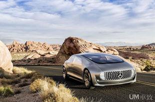 梅赛德斯-奔驰F 015 Luxury in Motion概念车
