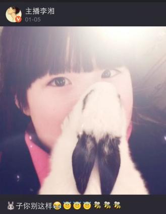 李湘晒女儿王诗龄和小兔子
