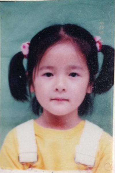 徐娇童年时期的照片