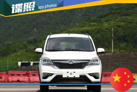 北汽幻速新MPV实车曝光 尺寸大于H2