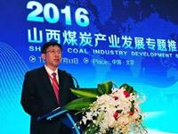 金融办:七大煤炭集团至今没有一笔违约债券