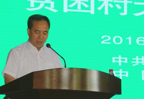 晋中市委副书记、代市长王成在开班仪式上讲话