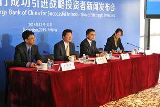 中国邮政储蓄银行成功引进战略投资者