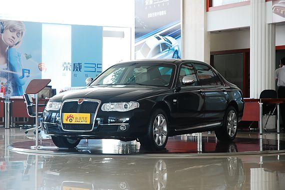荣威750指定车型现金优惠3万元 现车销售