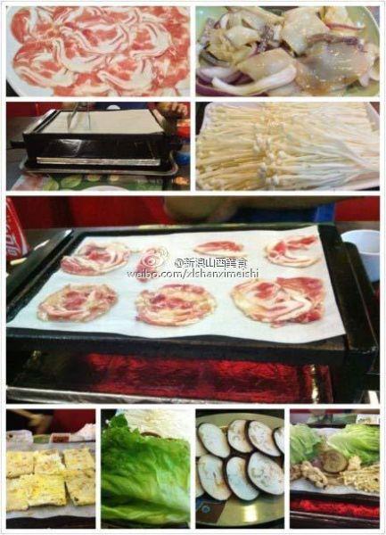 竹蜻蜓纸上烤肉