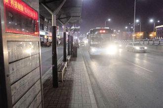 城区11条公交线路延时运营