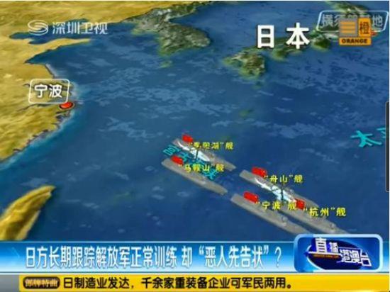 中国导弹雷达两次锁定日舰机是礼尚往来